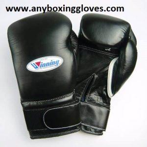 Winning Training Gloves